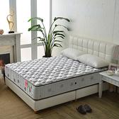 【睡芝寶】飯店級竹碳抗菌除臭防潑水硬式獨立筒床墊雙人加大6尺