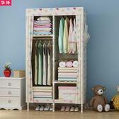 聖誕節交換禮物-寢室簡易衣櫃單人組裝實木板式簡約現代經濟型小號宿舍牛津布衣櫃ZMD