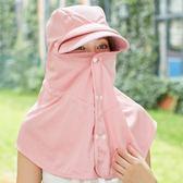 (百貨週年慶)遮臉帽遮臉遮陽帽女夏天戶外防風防曬太陽帽子電動車騎車護頸帽防紫外線