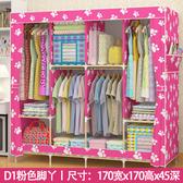 衣櫃實木板式2門簡約現代經濟型簡易布藝組裝省空間雙人布衣櫃RM