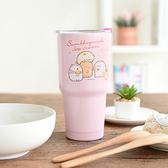 角落生物杯子900ml不鏽鋼酷涼杯LX韓國時尚週 韓國時尚週