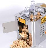 切片機參茸三七瑪卡切片機全自動西洋參商用家用切藥機 1995生活雜貨igo