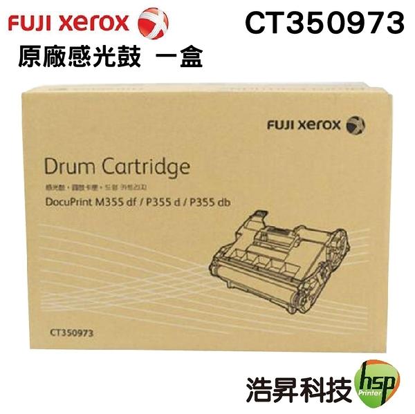 【限時促銷 ↘4690元】Fuji Xerox CT350973 原廠感光鼓 適用P355d M355df