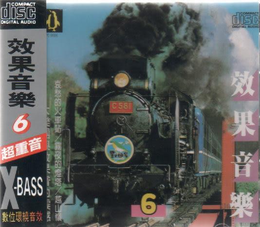 效果音樂 5 + 6 CD (音樂影片購)