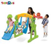 玩具反斗城 鞦韆滑梯遊戲組