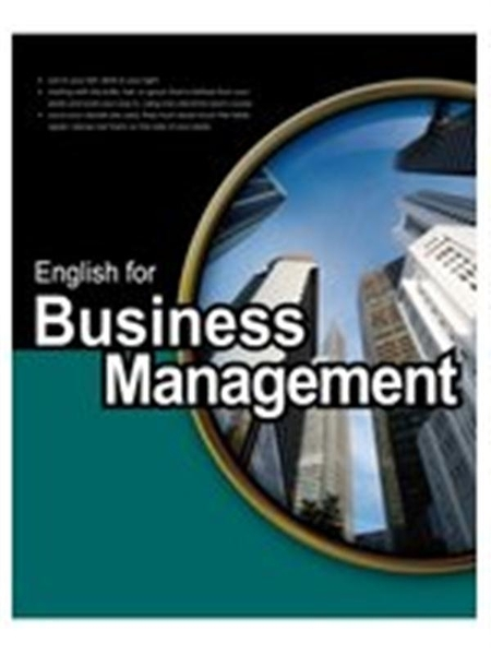 (二手書)大專用書:English for Business&Management 1(書+CD)