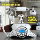 幸福居*高檔歐式仿古辦公電話機 陶瓷家用創意有線複古客廳座機 工藝擺件
