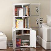 書架 創意旋轉書架360度書櫃現代簡約置物架兒童轉角桌上簡易學生落地 {優惠兩天}