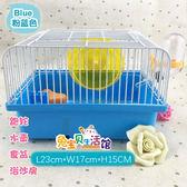 一件79折-倉鼠用品寵博士長城倉鼠基礎籠子有浴沙房可外帶分籠飼養小號