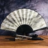 古風折疊大扇子中國風古典漢服男士舞蹈扇演出古裝古代折扇