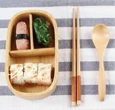 (交換禮物)日式木質飯盒便當盒分格整木學生便攜餐盒壽司盒乾果盒野餐盒刻字