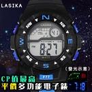 【贈盒】運動電子錶 多功能手錶  30米...