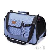 寵物包外出包外帶包背狗狗背包貓咪包狗包包外出便攜包貓籠子袋子『櫻花小屋』