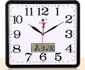 掛鐘 七王星方形電子掛鐘客廳靜音鐘錶家庭創意時尚藝術萬年日歷石英鐘  星河