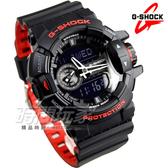 G-SHOCK GA-400HR-1A Black&Red Series系列絕對強悍運動雙顯錶 男錶 紅x黑 GA-400HR-1ADR CASIO卡西歐