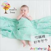 紗布包巾蓋被-荷蘭Muslin tree童趣系雙層嬰兒空調被子-JoyBaby