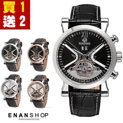 ★買1送2★惡南宅急店【0591F】機械錶 專櫃設計 男錶情侶錶情侶對錶/石英錶金屬錶皮帶錶軍錶