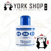 【妍選】Vivacelf 除菌砰砰瓶 160g x 1瓶