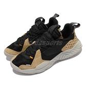 Nike 休閒鞋 Jordan Delta 卡其 黑 喬丹 React 運動鞋 男鞋 【ACS】 CD6109-002
