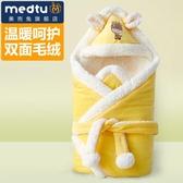秋冬季加厚款包被嬰兒初生寶寶抱被外出新生兒用品襁褓 花樣年華