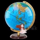 地球儀 學生用初中生大號3d立體懸浮高清32cm發光2020版創意擺件兒童生日禮物ar智慧