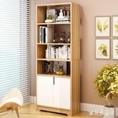 簡易書架 省空間置物架 多功能儲物櫃 家用書櫥創意落地書櫃 CJ6398『寶貝兒童裝』
