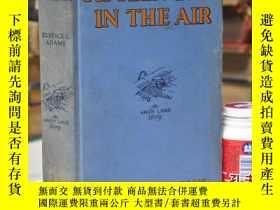 二手書博民逛書店1928年版,罕見唯一,英文原版精裝,天空半月 Fifteen