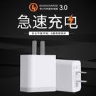 充電插頭 原裝適用小米充電器18W閃充QC3.0快充頭小米6 8 5S 暖心生活館