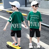 男童夏裝套裝年新款中大童短袖洋氣兩件套中大童韓版男孩