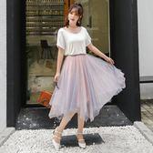 網紗半身裙中長款不規則紗裙