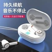 交換禮物真無線藍芽耳機雙耳運動跑步入耳式華為小米通用主動降噪超長