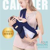 八八折促銷-嬰兒背帶嬰兒背帶前抱式 多功能寶寶背袋橫抱式新生兒童抱帶通用四季出行