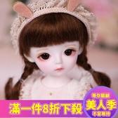 芭比娃娃女孩仿真依甜芭比公主娃娃玩具套裝大禮盒生日洋娃娃JY