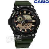 CASIO / AEQ-200W-3A / 卡西歐世界時間地圖計時防水鬧鈴指針數位雙顯運動橡膠手錶 黑綠色 51mm