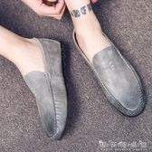 男士豆豆鞋韓版百搭個性英倫鞋子潮流新款冬季休閒小皮鞋 晴天時尚館