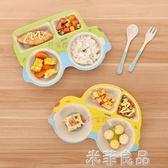 兒童餐具分格盤 卡通防摔寶寶碗嬰兒分隔餐具套裝 竹纖維寶寶餐盤 『米菲良品』