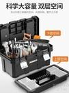 工具箱 科麥斯工具箱家用收納盒大號工業級...