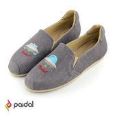 Paidal 美式UFO飛碟休閒鞋樂福鞋懶人鞋-銀河灰