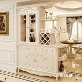 歐式玄關柜酒柜客廳隔斷柜雙面間廳柜屏風進門鞋柜門廳裝飾柜子xw