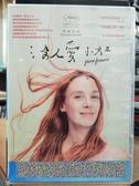 挖寶 片P02 085  DVD 電影~沒人愛小姐~莉蒂西亞杜希直