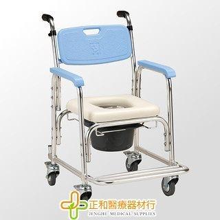 便浴椅 JCS-205 鋁合金有輪洗澡便器椅-加推手