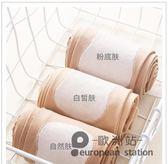 肉色絲襪薄款秋冬款光腿春秋款外穿膚色神器打底中厚「歐洲站」