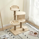 貓爬架實木小型貓架貓窩貓爬架一體太空艙自制多層貓咪玩具貓抓板