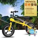 兒童平衡車2-6歲兒童平衡滑行車無腳踏自行車12寸兒童滑步車生日禮物