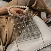 珍珠透明果凍小包包女包新款潮鍊條包手提斜背包百搭ins 『優尚良品』