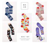 襪子長筒襪歐美風日系原宿民族風潮男女運動中長筒滑板街頭情侶棉禮盒裝襪子(免運)