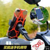 機車掛包 電動車踏板車機車後視鏡手機支架導航儀支架海綿防震牢固通用型JD 寶貝計畫