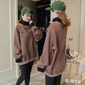 中大尺碼孕婦裝 冬裝套裝韓版冬季加絨外穿兩件式裝潮媽秋冬時尚款 js20823『科炫3C』