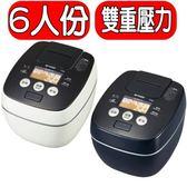 虎牌【JPB-G10R】6人份可變式雙重壓力IH炊飯電子鍋