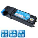 Fuji Xerox CT201633 台灣製日本巴川相容碳粉匣(青色)